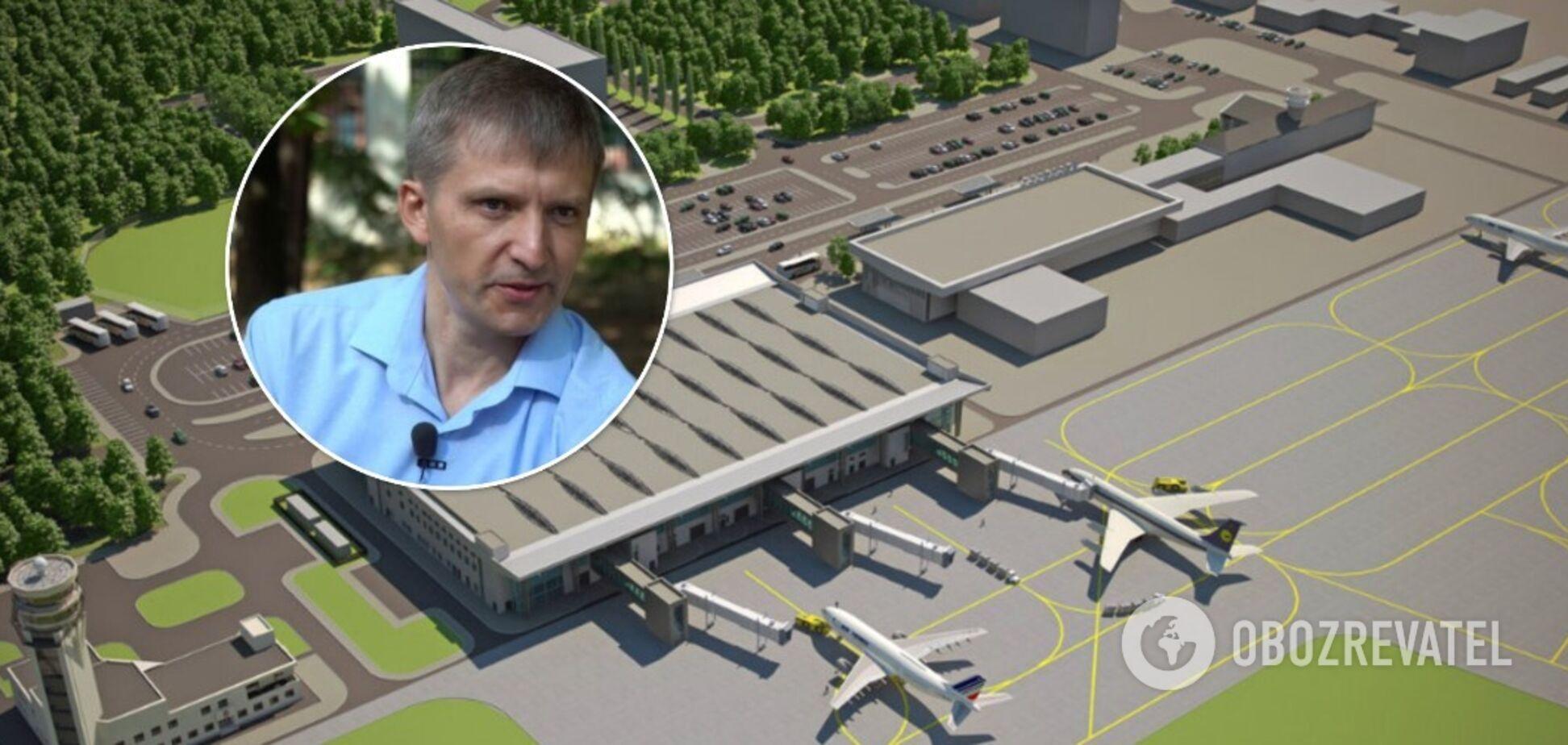 Сергій Демченко пов'язаний зі скандальним 'будівництвом' аеропорту в Дніпрі