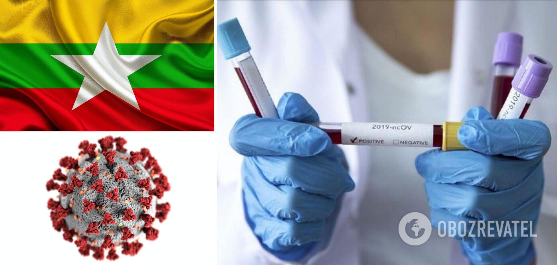 Пандемия в Мьянме