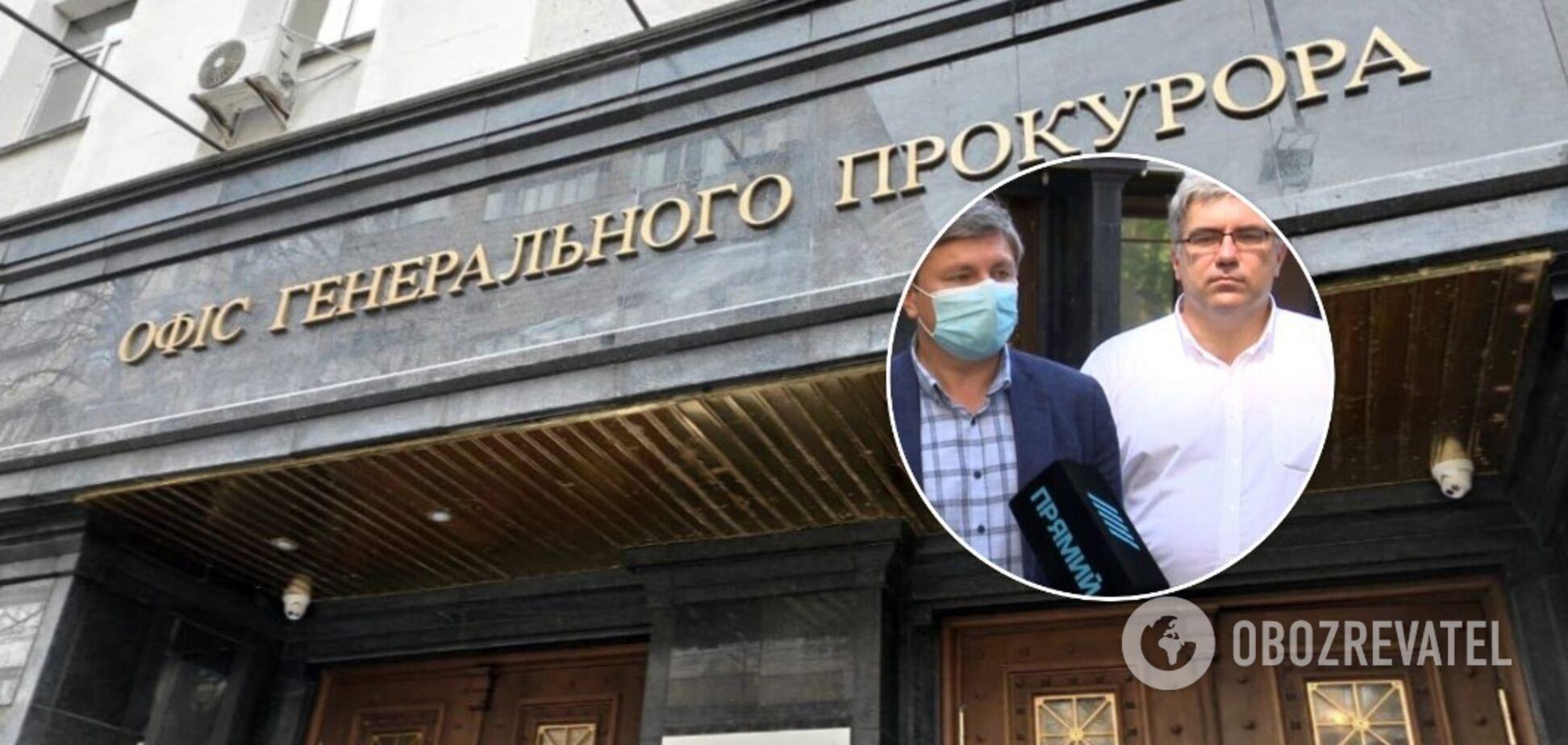 'ЕС' требует объяснений от Офиса Гепрокурора по саботажу заседания по делу Павловского