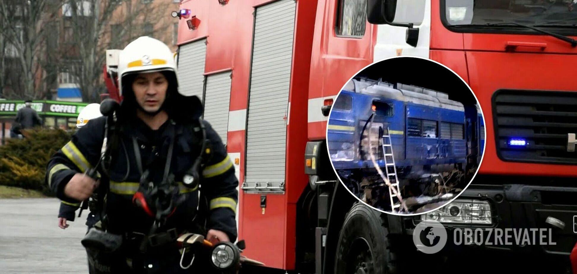 Под Николаевом горел поезд Интерсити сообщением Киев – Херсон. Фото