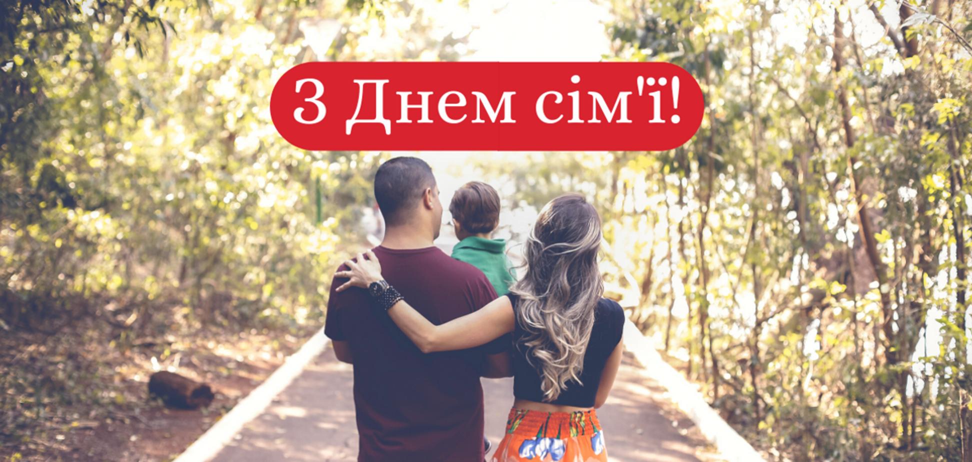 День семьи, любви и верности празднуют 8 июля