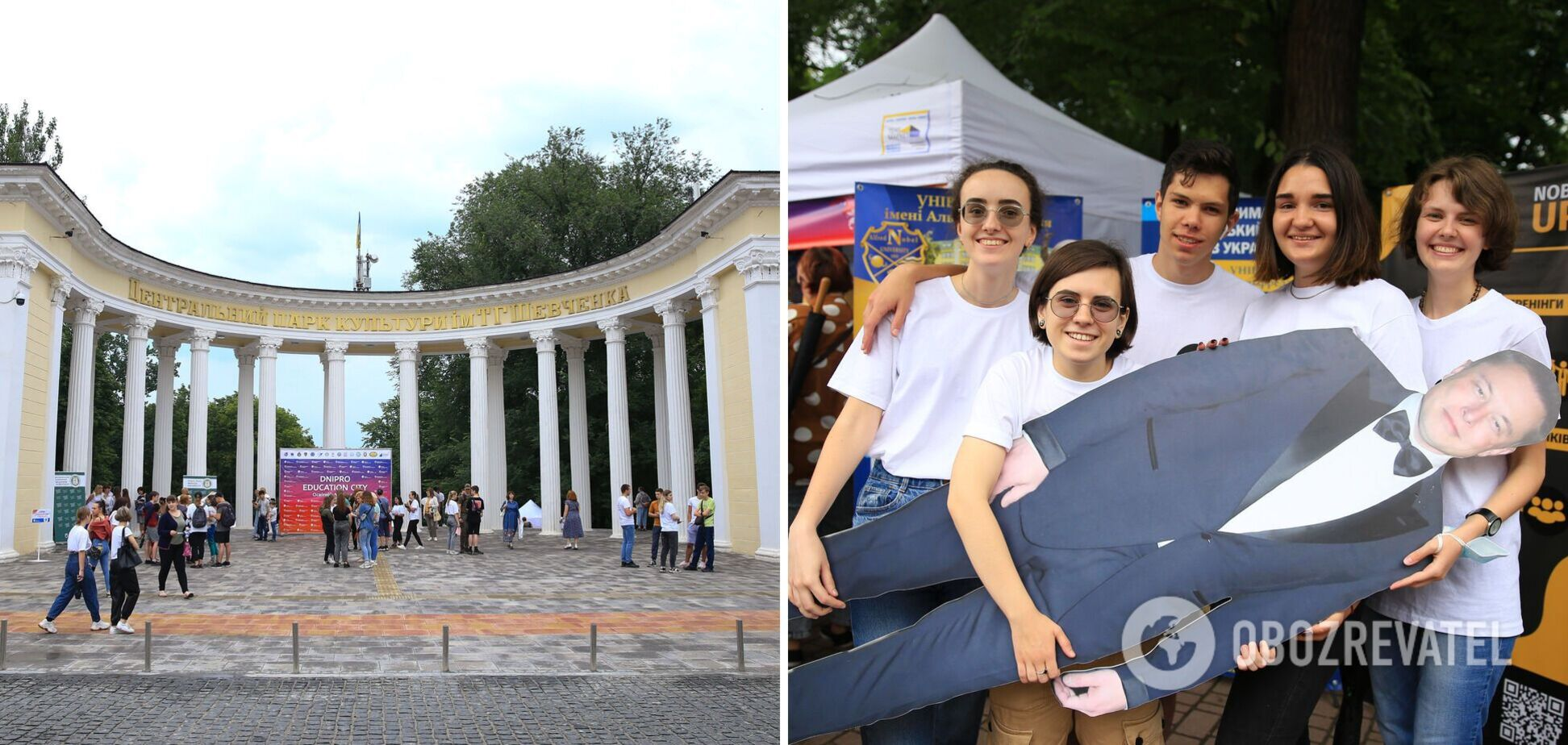 В Днепре состоялась ярмарка профессий 'Dnipro education city': представили 15 высших учебных заведений