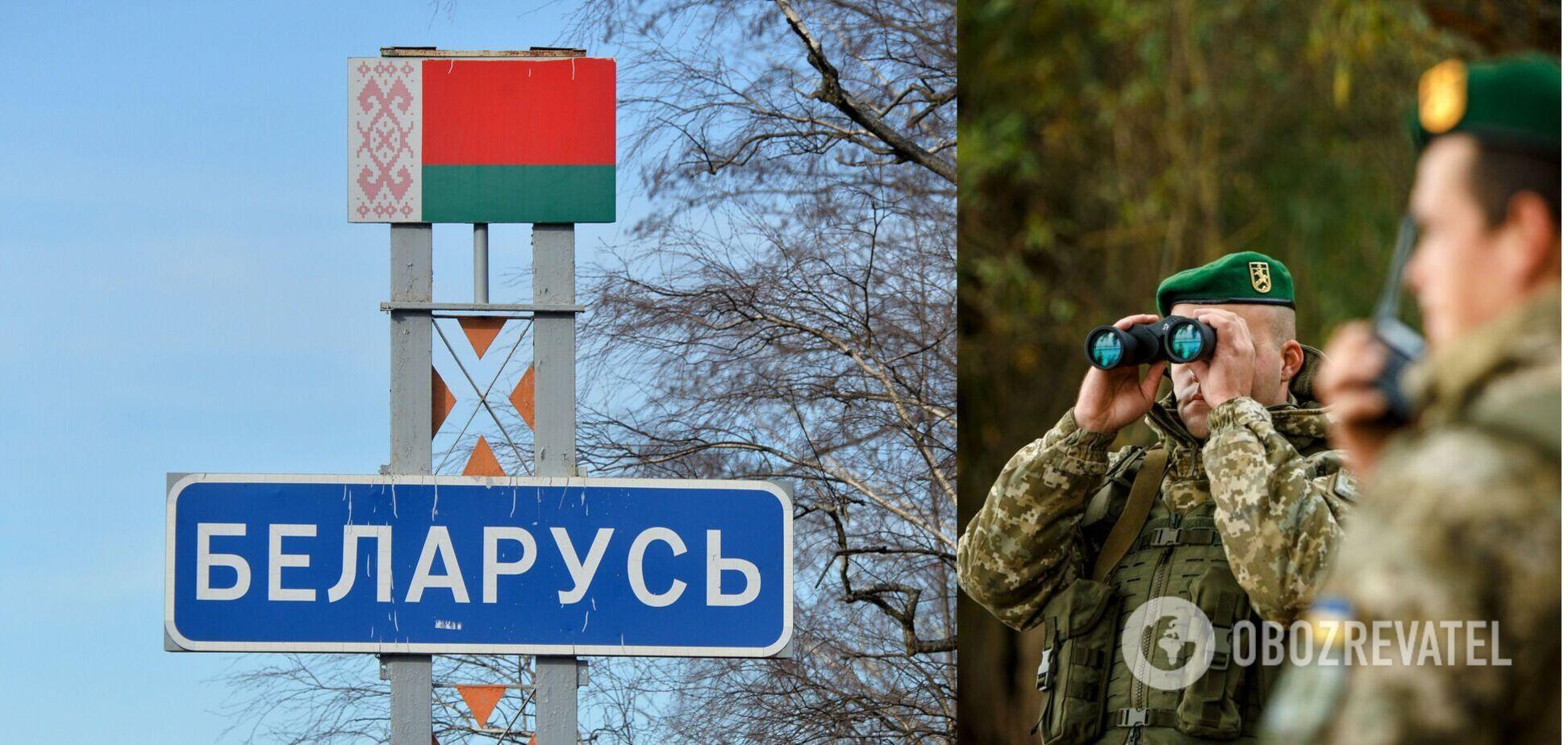 Білорусь заявила про посилення охорони кордону з Україною: в ДПСУ не підтвердили