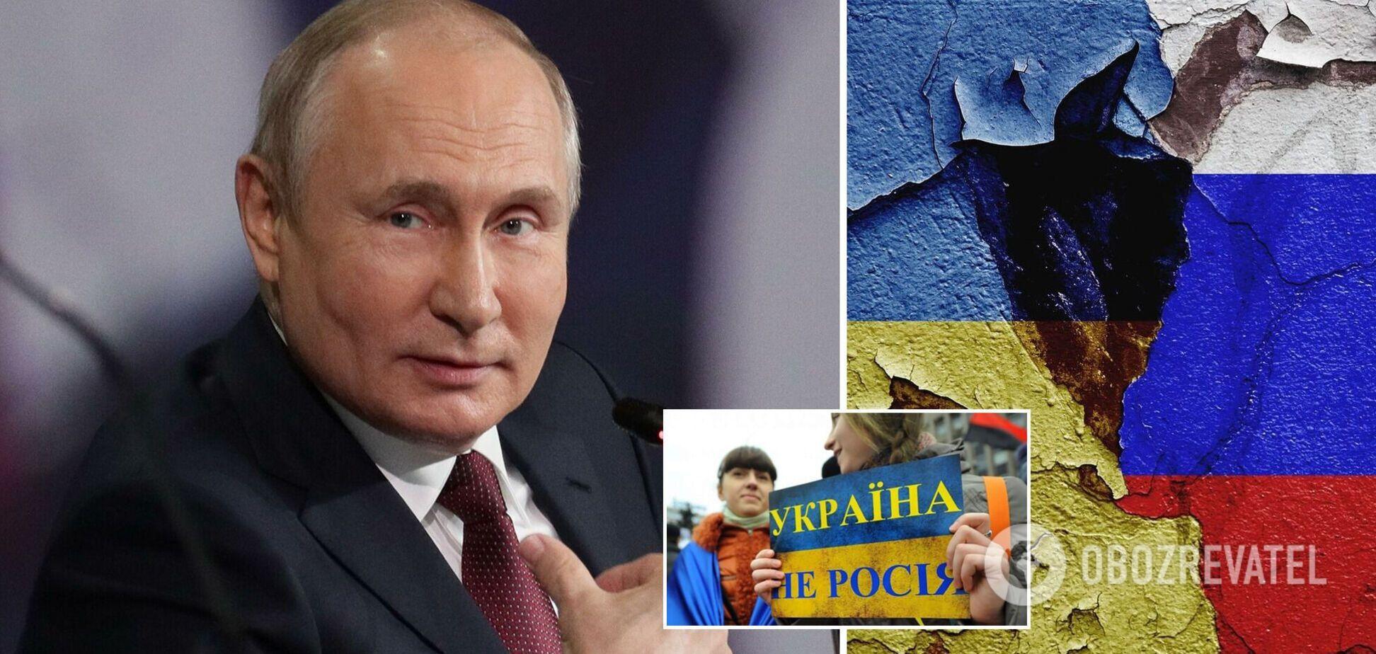 'Об историческом единстве русских и украинцев'. Незнание истории не освобождает от ответственности