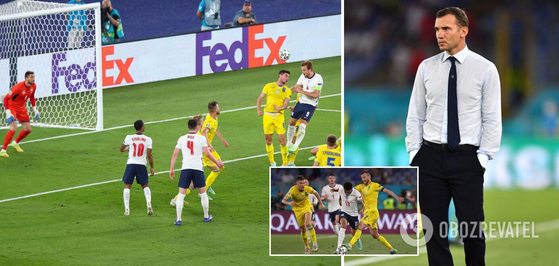 Україна програла Англії в Італії