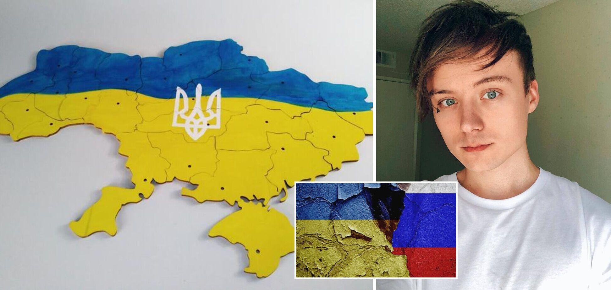 Блогер Ивангай назвал русский языкинструментом для построения'здоровых отношений Украины и РФ'