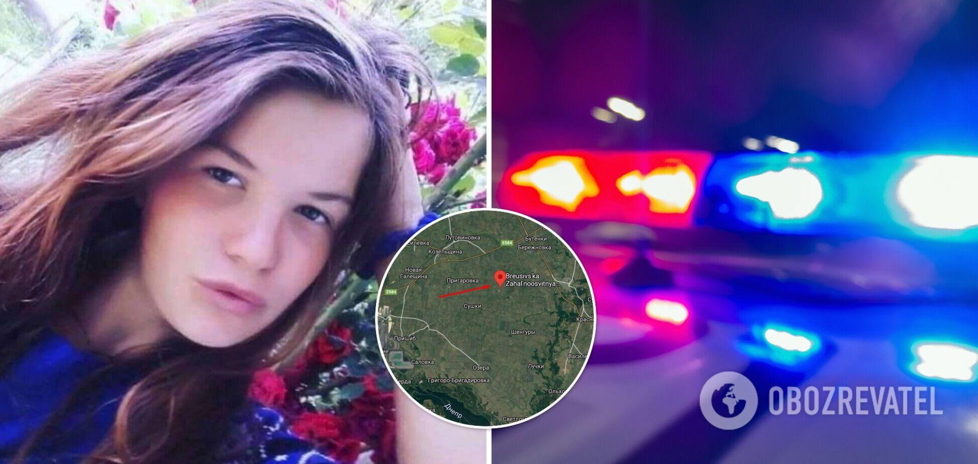 Марія Бондаренко вбивство згвалтування