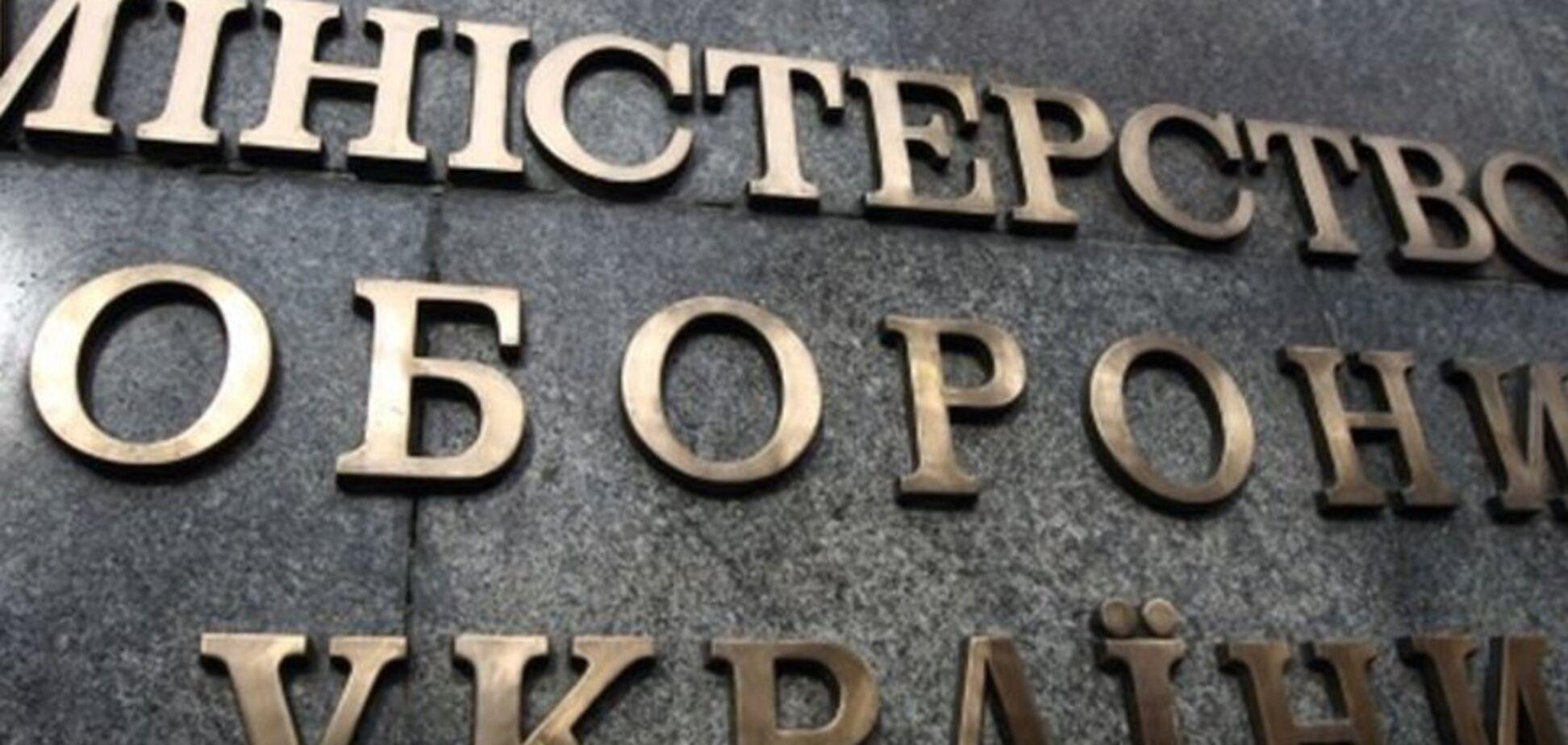 Міноборони спростувало інформацію Росії про допомогу українським рибалкам