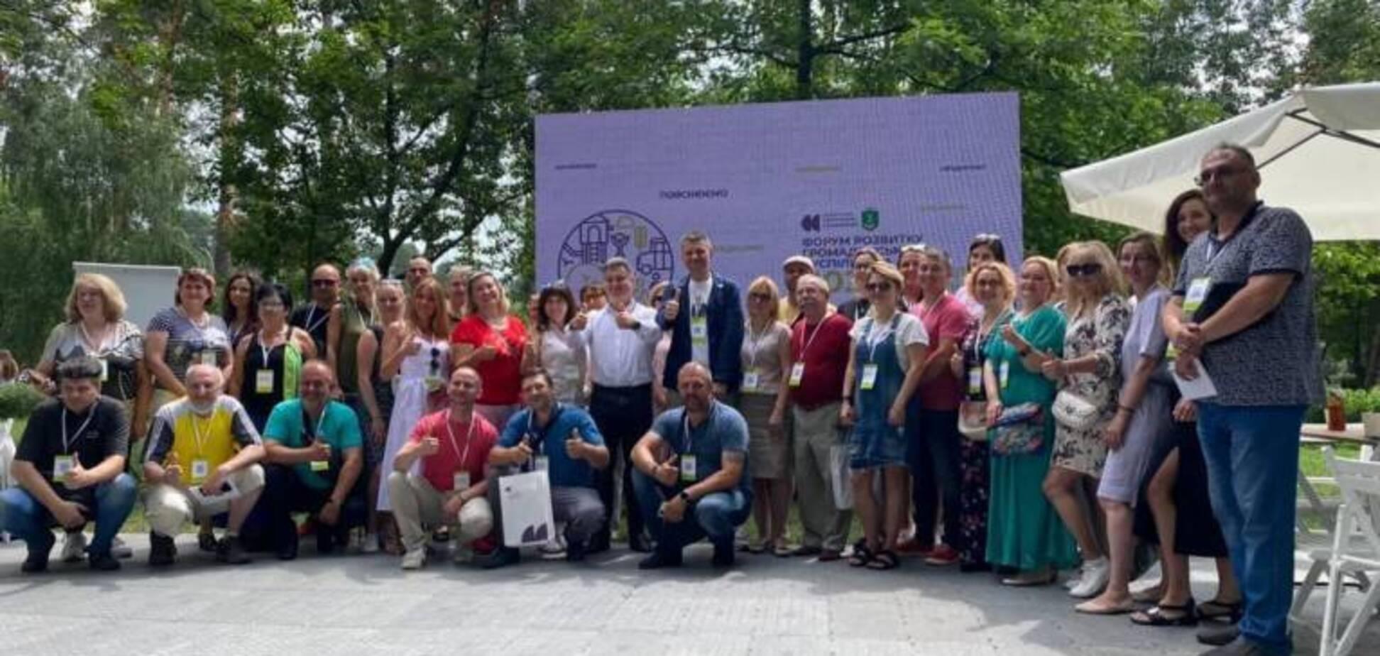 На Форуме развития гражданского общества в Киеве презентовали проект благоустройства берега озера Вырлица