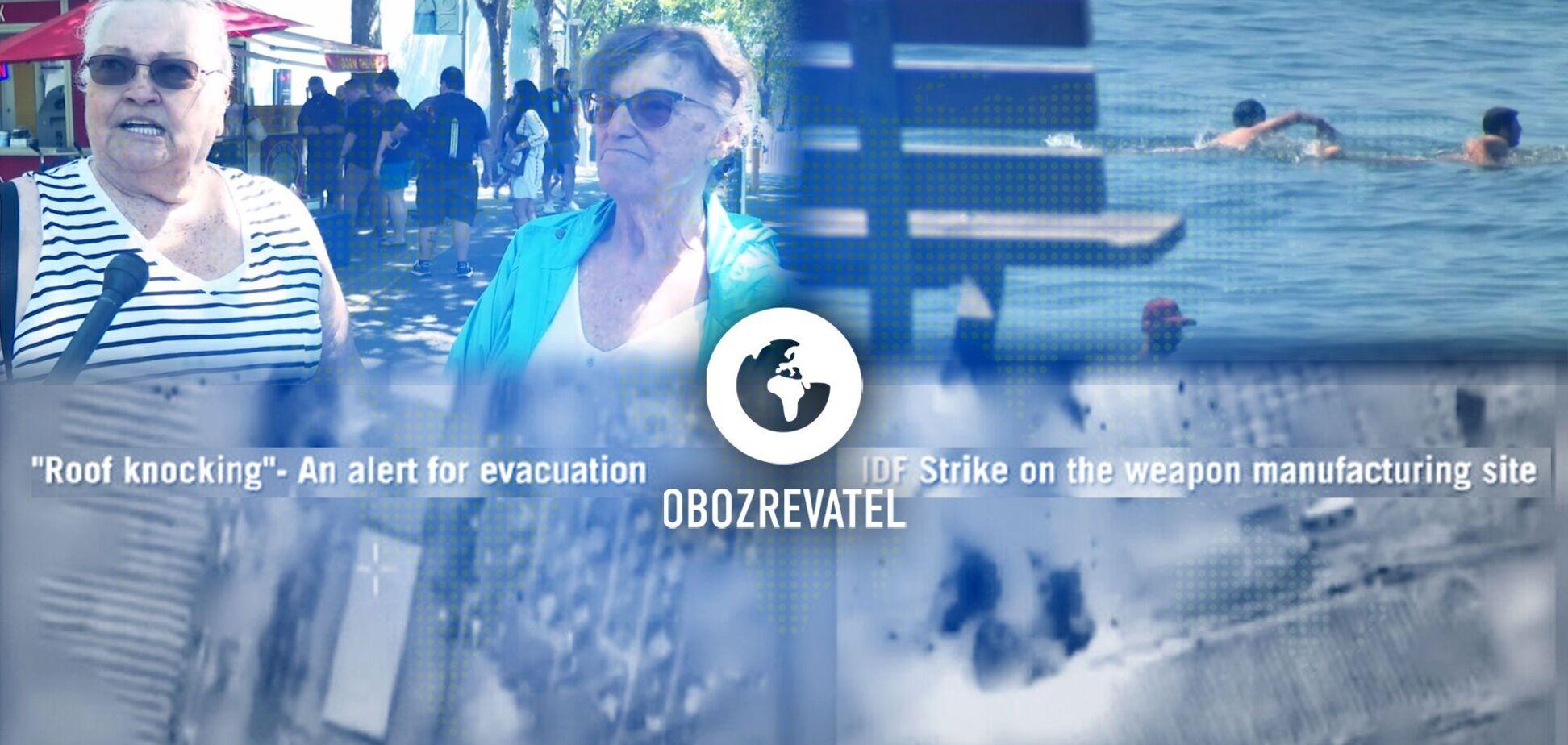 В Канаде и США – убийственная жара, а самолеты Израиля атаковали военный завод в секторе Газа – дайджест международных событий