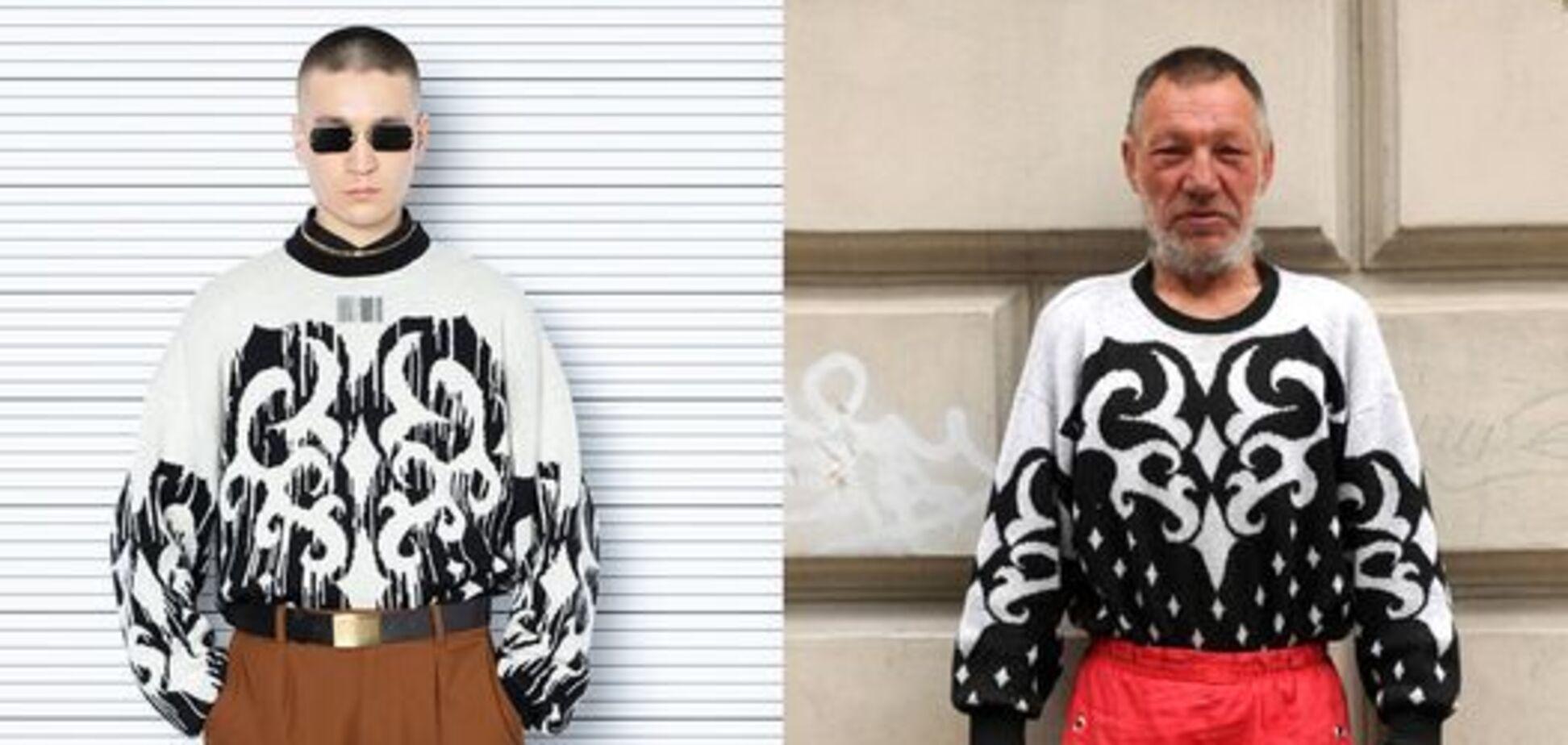 Французский бренд Vetements украл образы у бездомного из Украины. Фото
