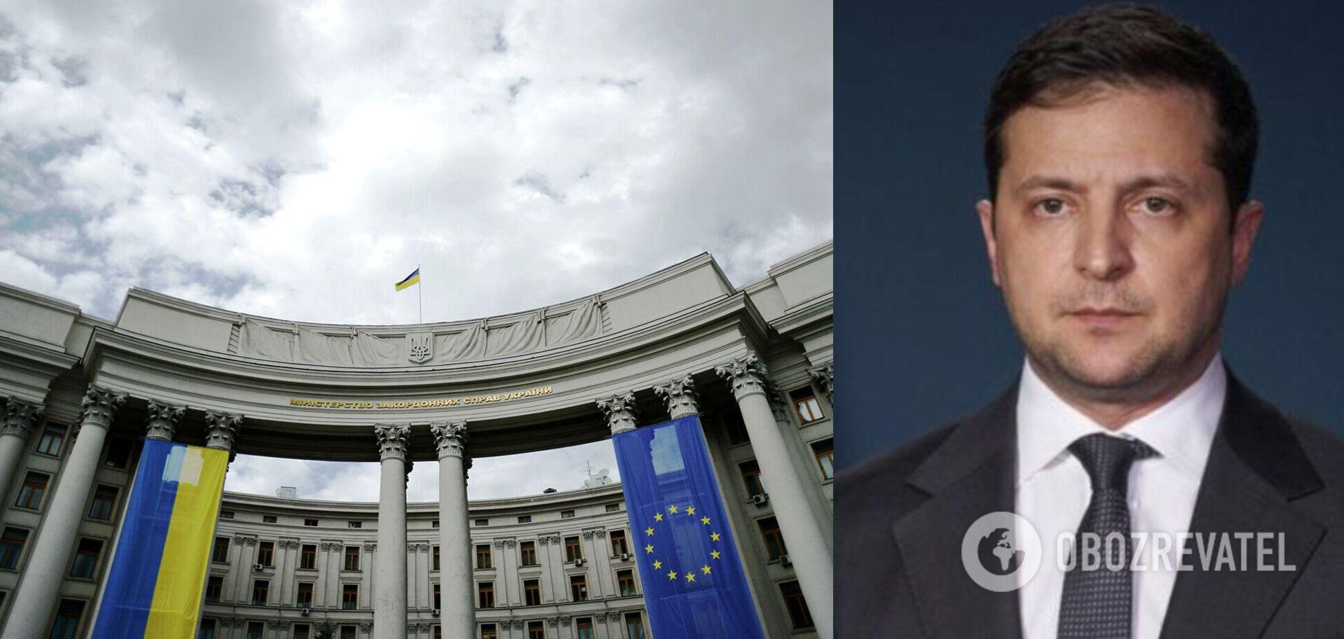 Зеленский назначил послов Украины в четыре страны: все подробности