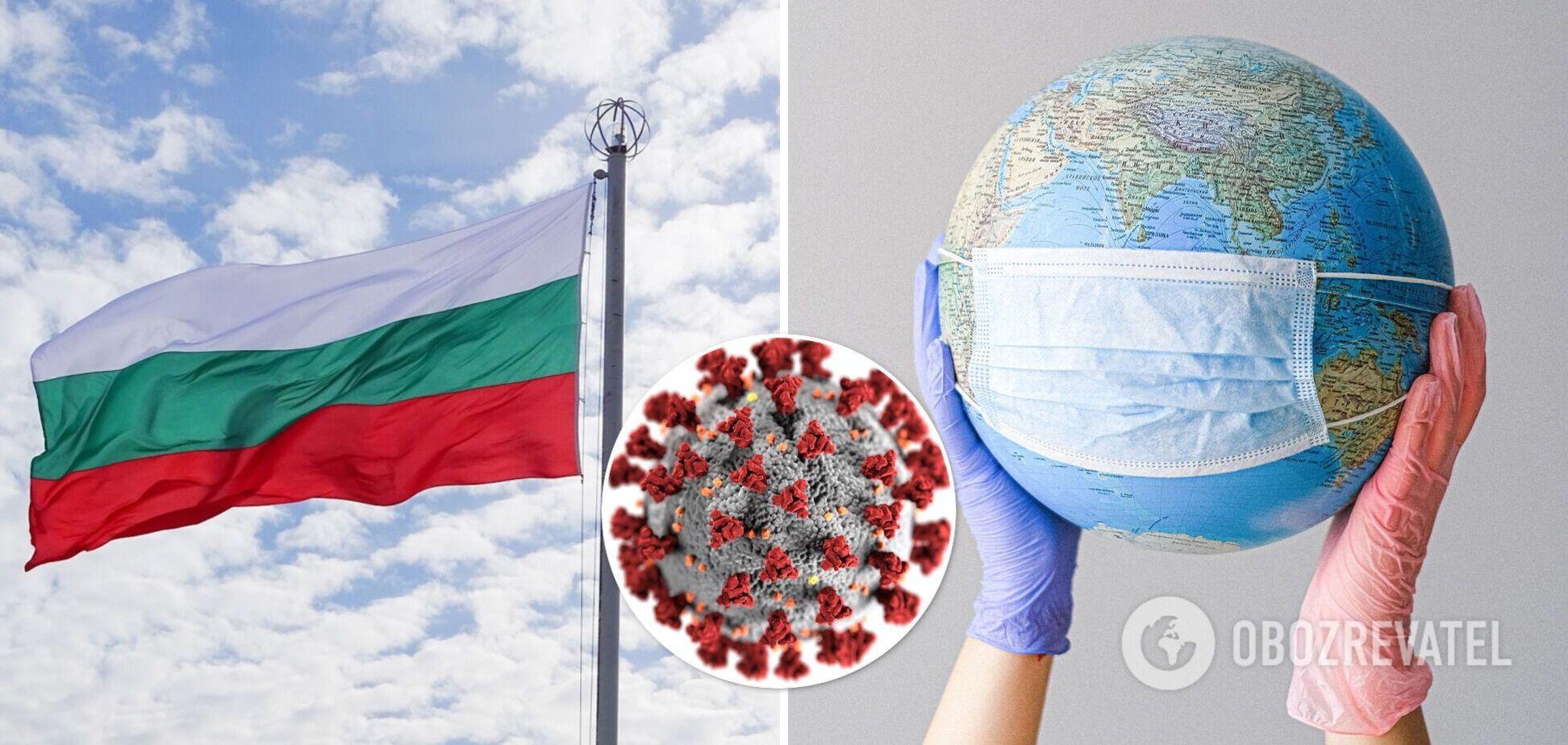 Нові правила в'їзду запрацювали в Болгарії