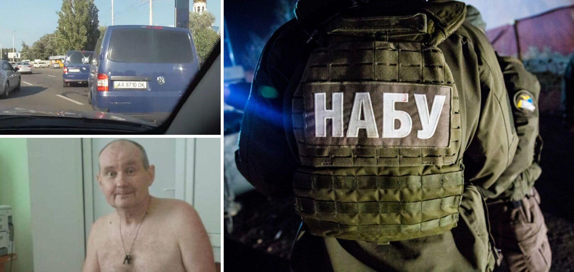 Чауса привезли в Киев: НАБУ показало видео преследования авто СБУ