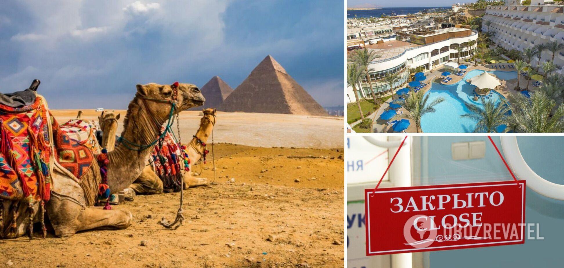 В Египте массово закрывают отели: в чем причина