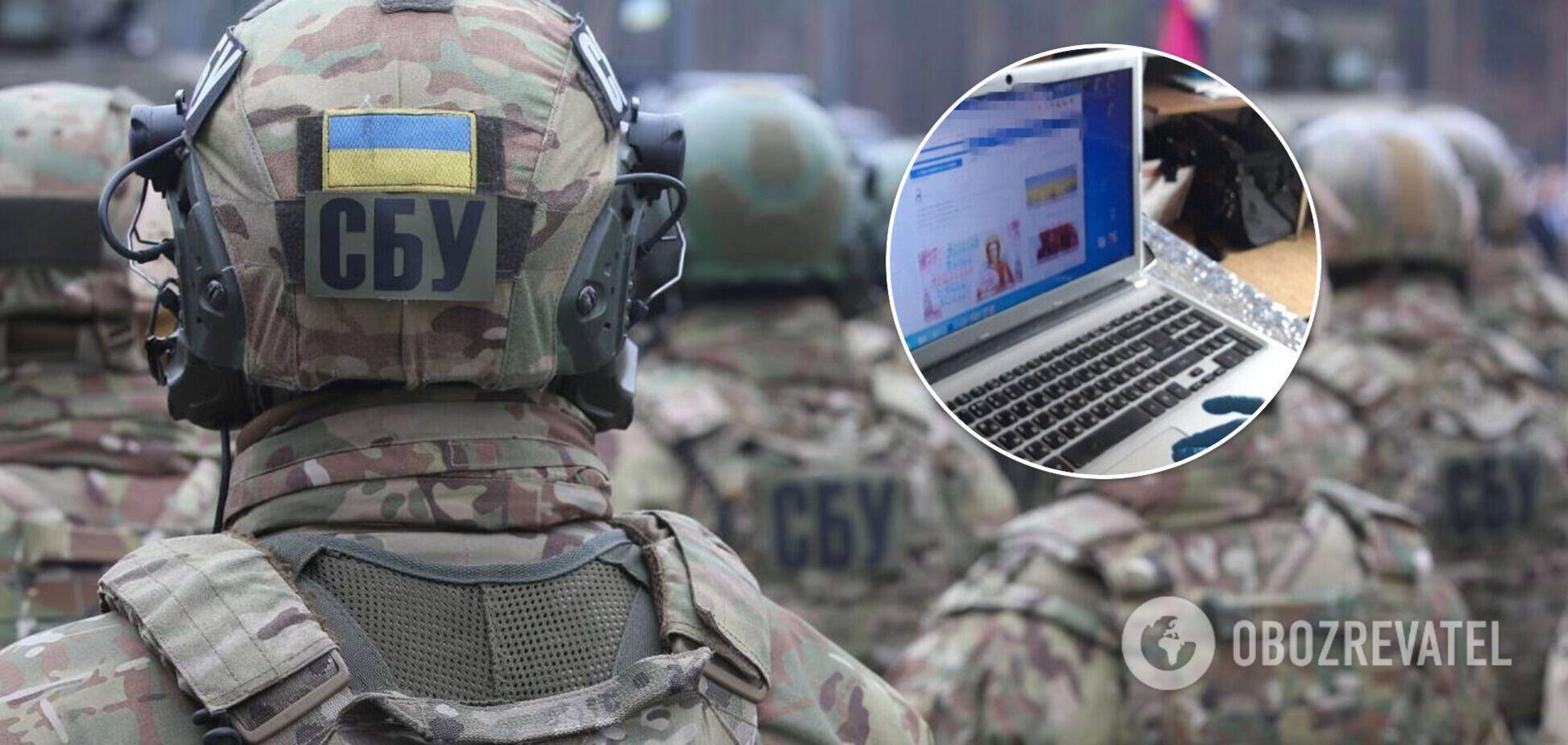 В Україні викрили групу проросійських агітаторів: закликали до зміни державних кордонів