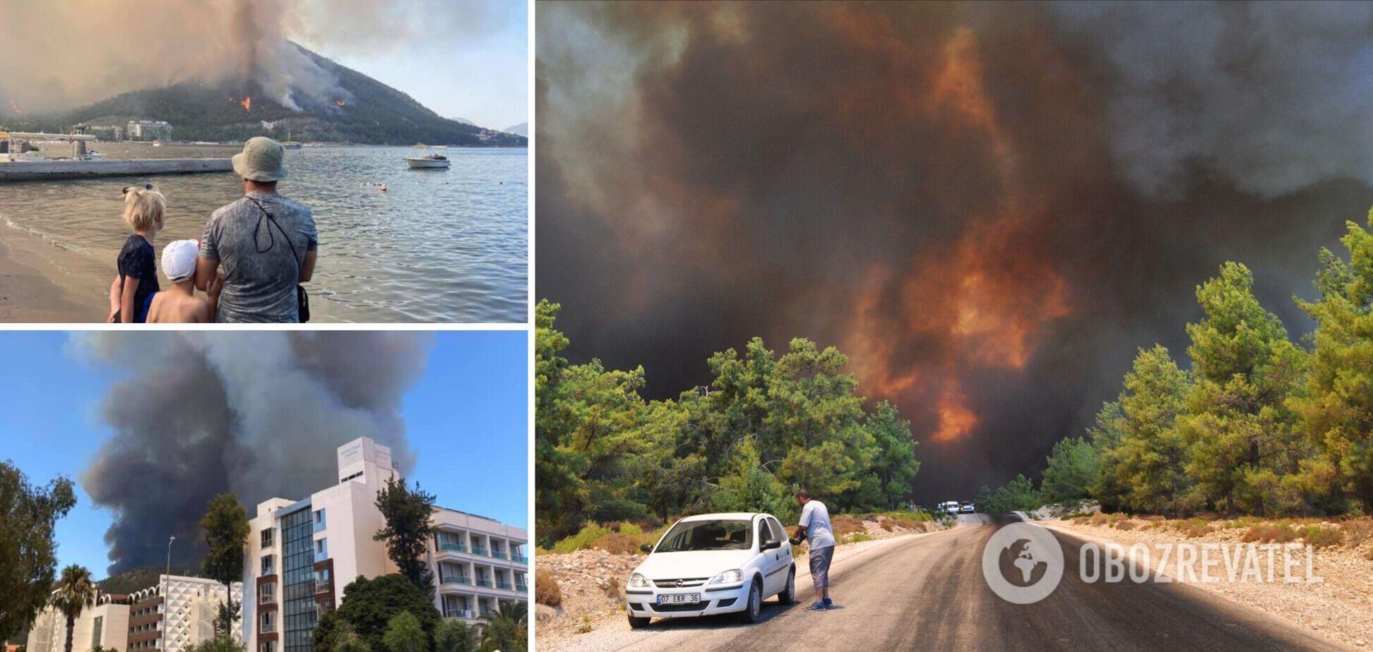 Лісові пожежі в Туреччині