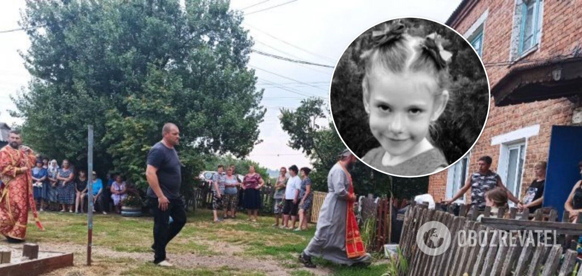 На Харьковщине попрощались с убитой 6-летней Мирославой Третьяк. Фото