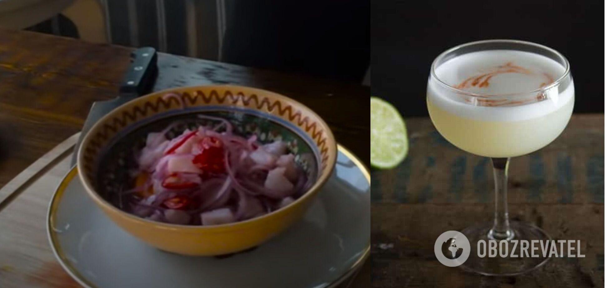 Острый севиче из чилийского сибаса и коктейль писко сауэр: рецепты