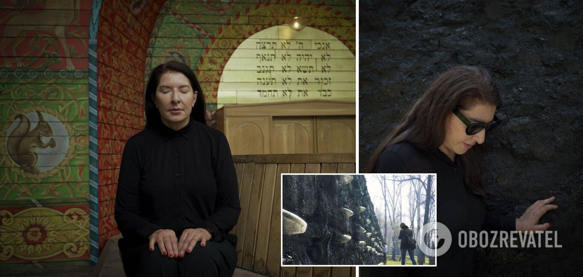 Марина Абрамович в Киеве: в Бабьем Яру начали возведение Хрустальной стены плача