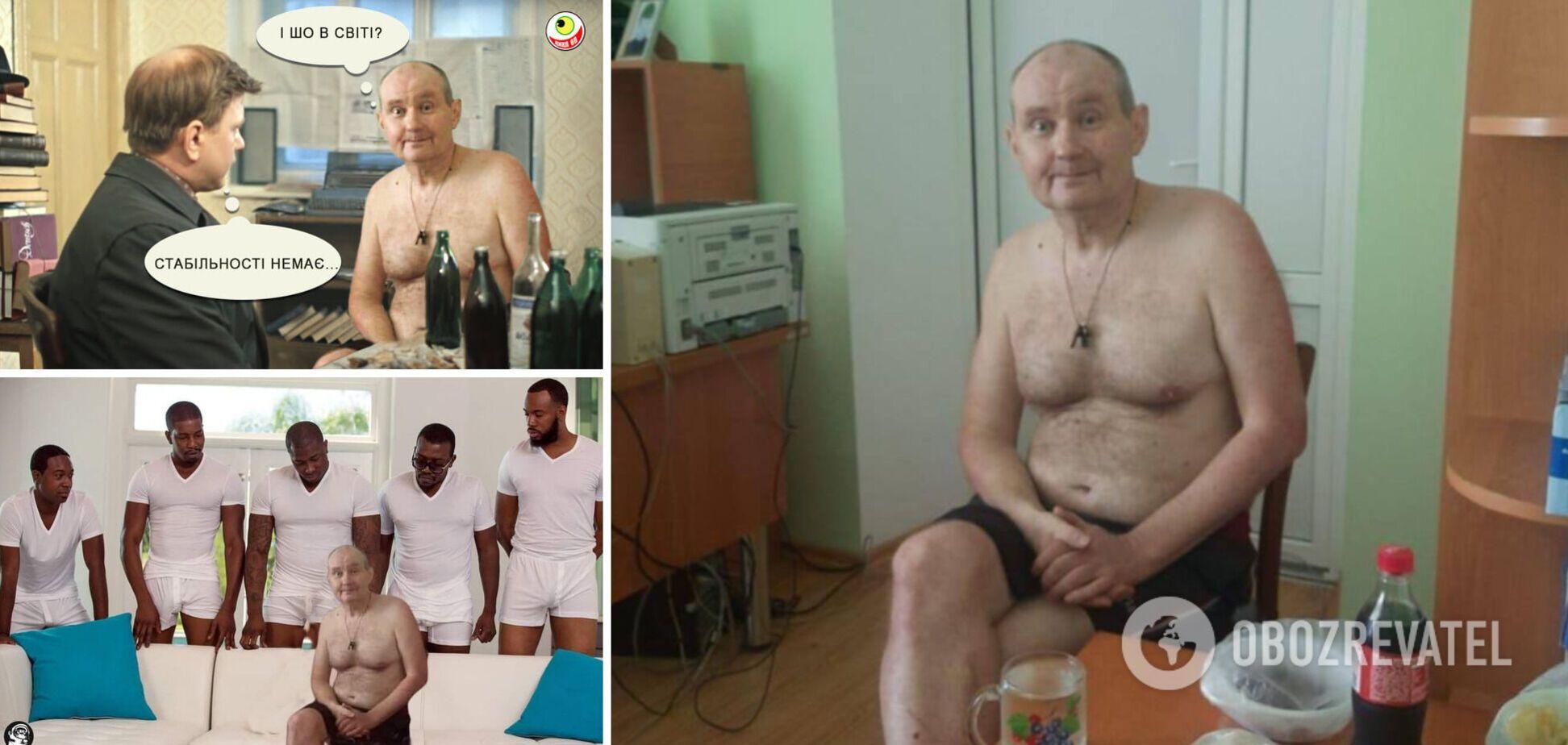 Украинцы отреагировали на 'появление' судьи Чауса мемами и фотожабами: запасаемся попкорном. Фото