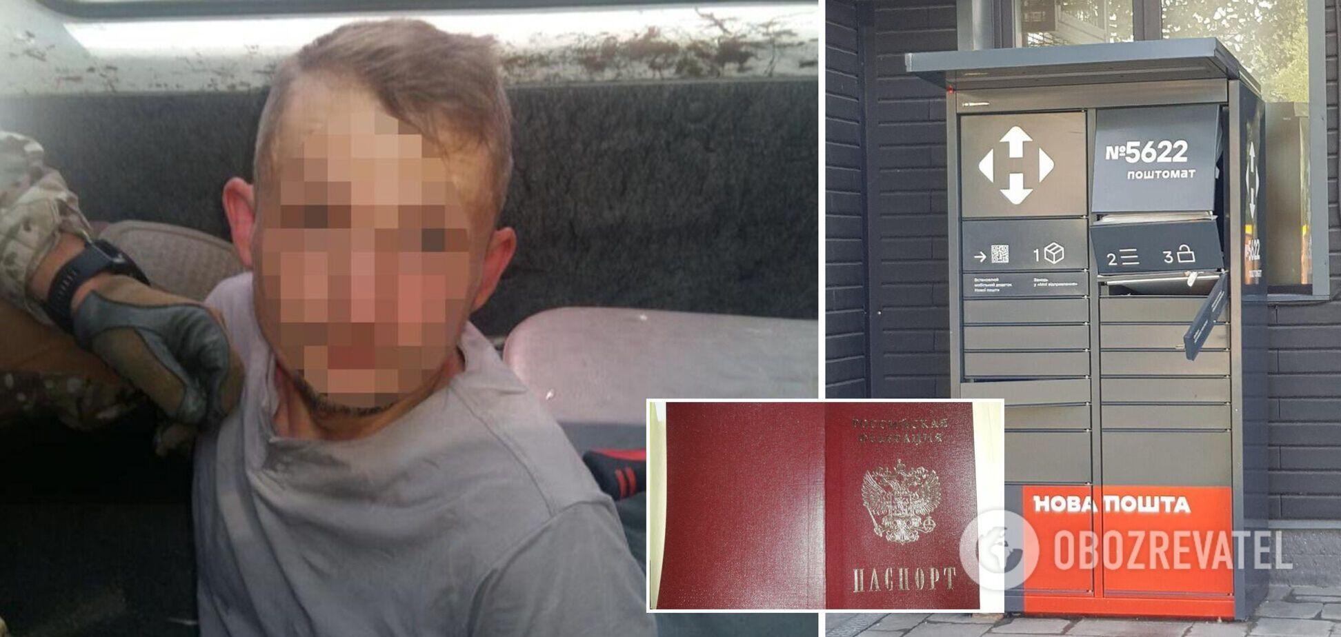 Затримано чоловіка, який влаштував вибухи в Києві та Одесі: у нього знайшли паспорт РФ. Ексклюзивні подробиці