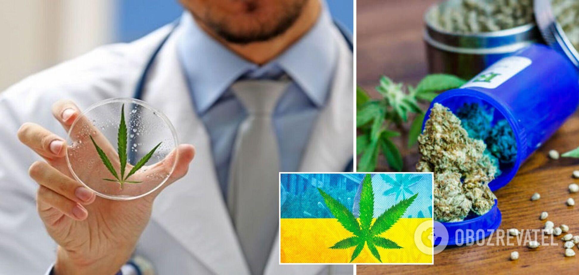 Легалізація медичного канабісу
