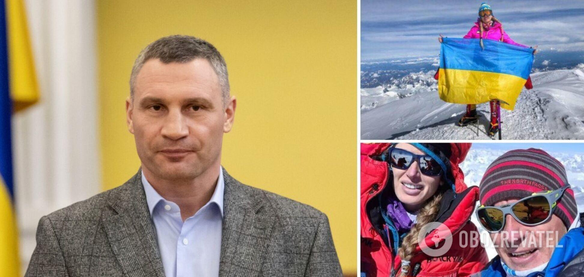 Кличко поздравил украинских альпинистов с восхождением на Чогори