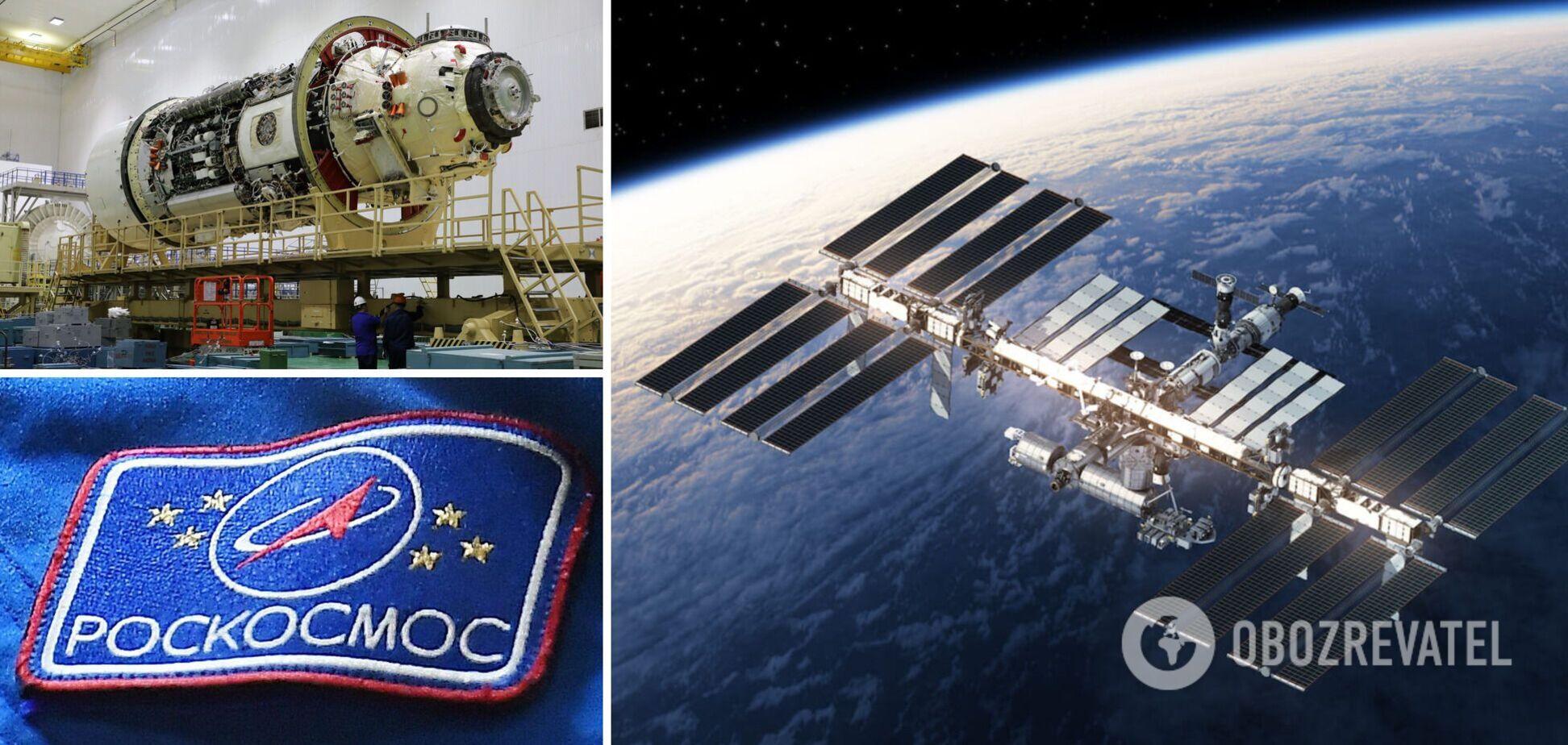Російський модуль 'Наука' створив проблеми МКС