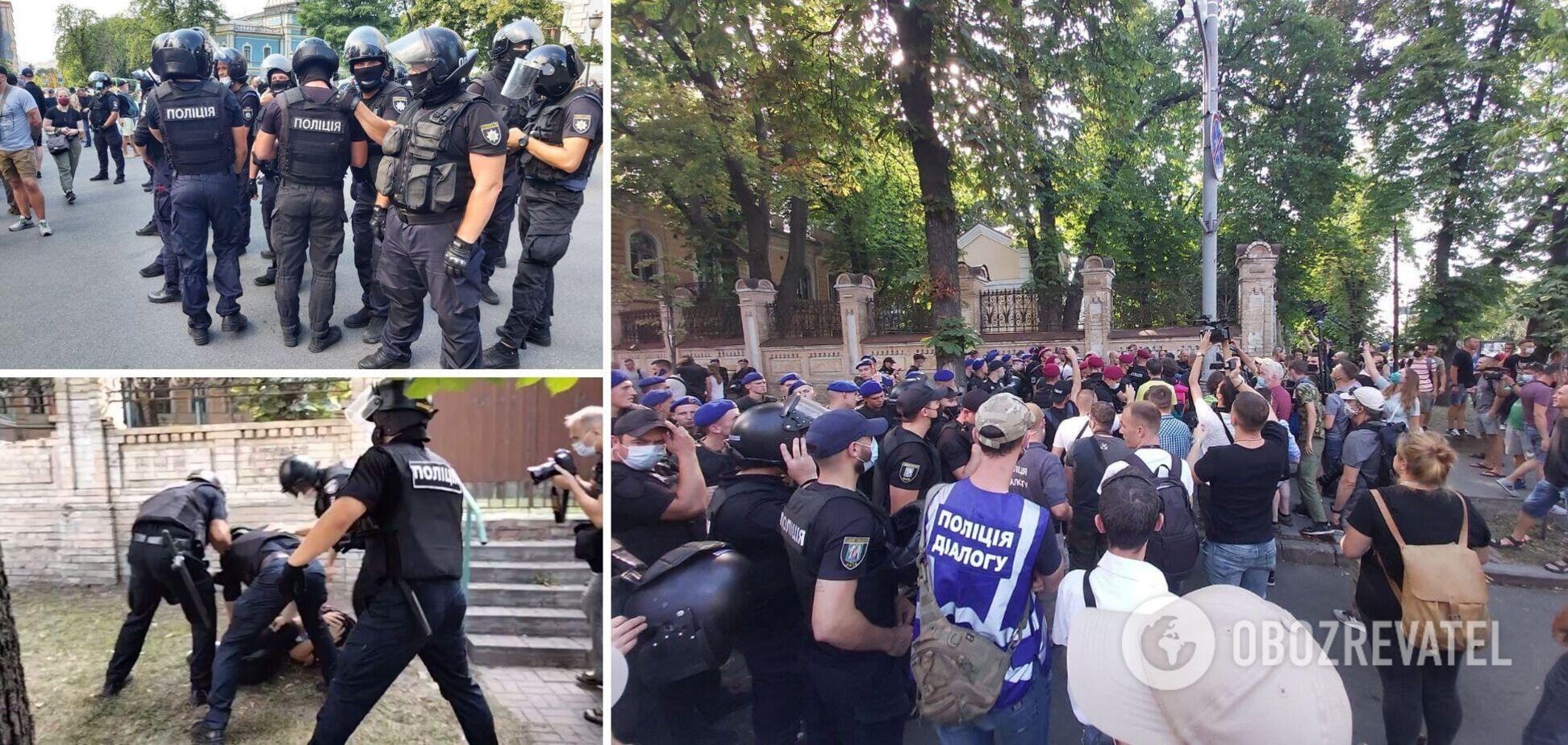 Под ОП в Киеве произошли стычки между ЛГБТ-активистами и их противниками, полиция применила газ. Фото и видео