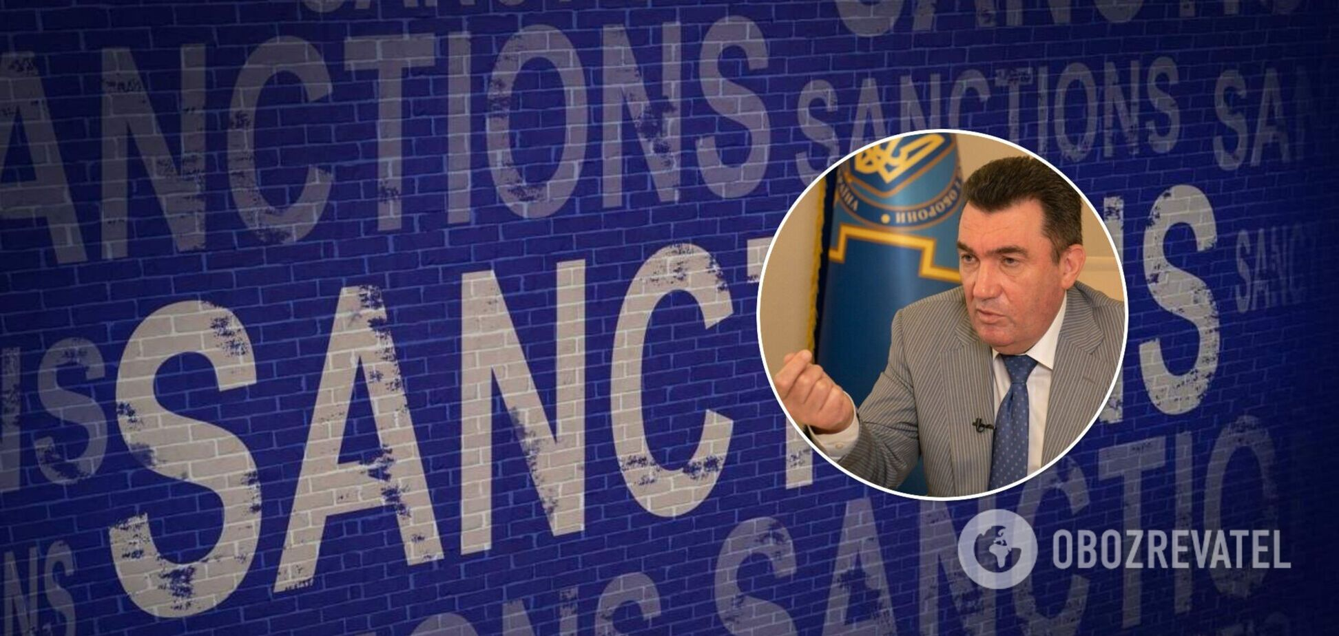 СНБО расширил санкции против контрабандистов: кто попал под ограничения