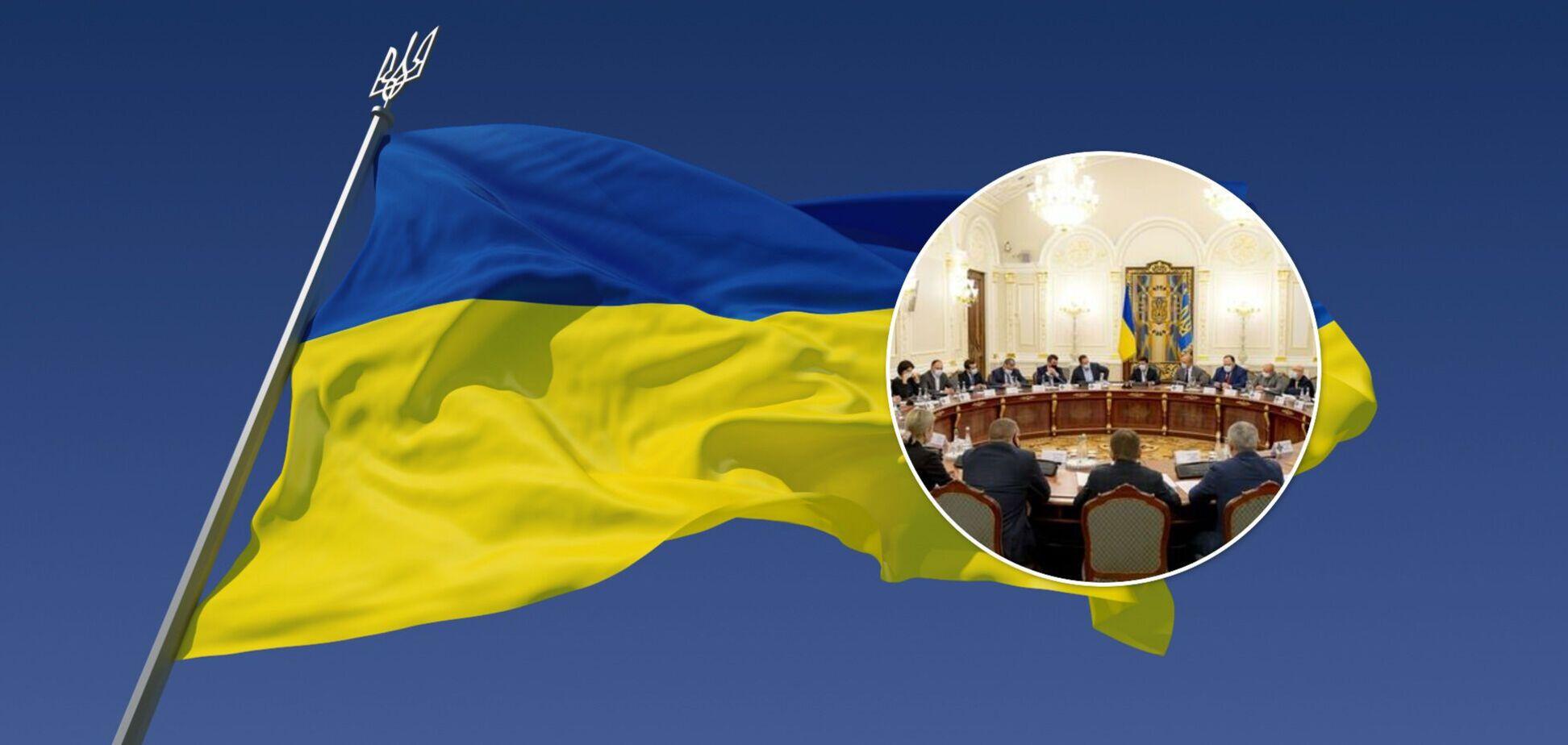 В Україні вперше затвердили стратегію із зовнішньої політики: що містить документ