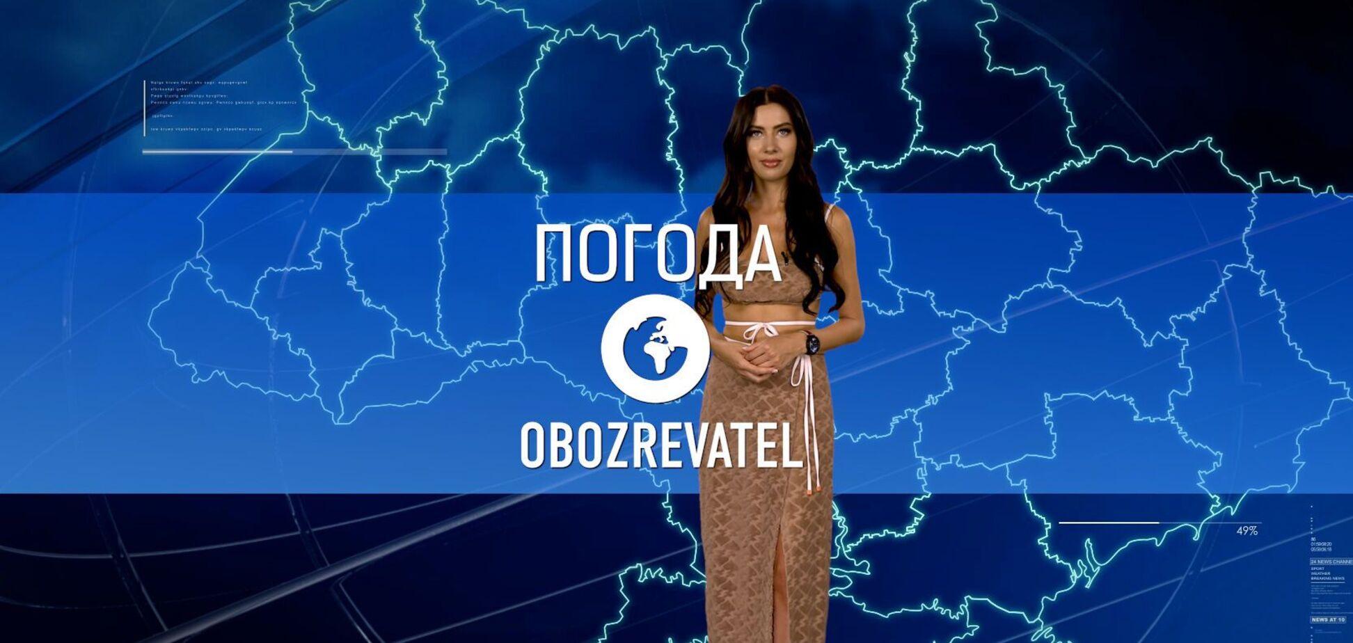 Прогноз погоди в Україні на суботу, 31 липня, з Алісою Мярковською