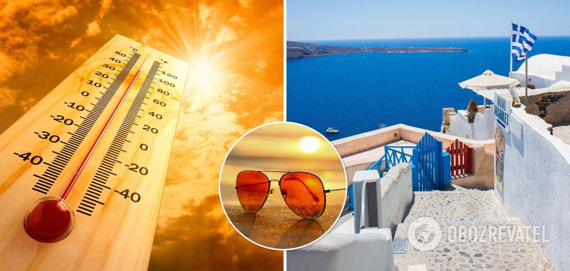 Спека в Греції