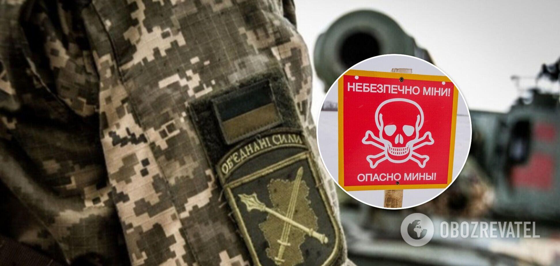 Наемники РФ заложили мины на Донбассе: мирные жители оказались в опасности. Фото
