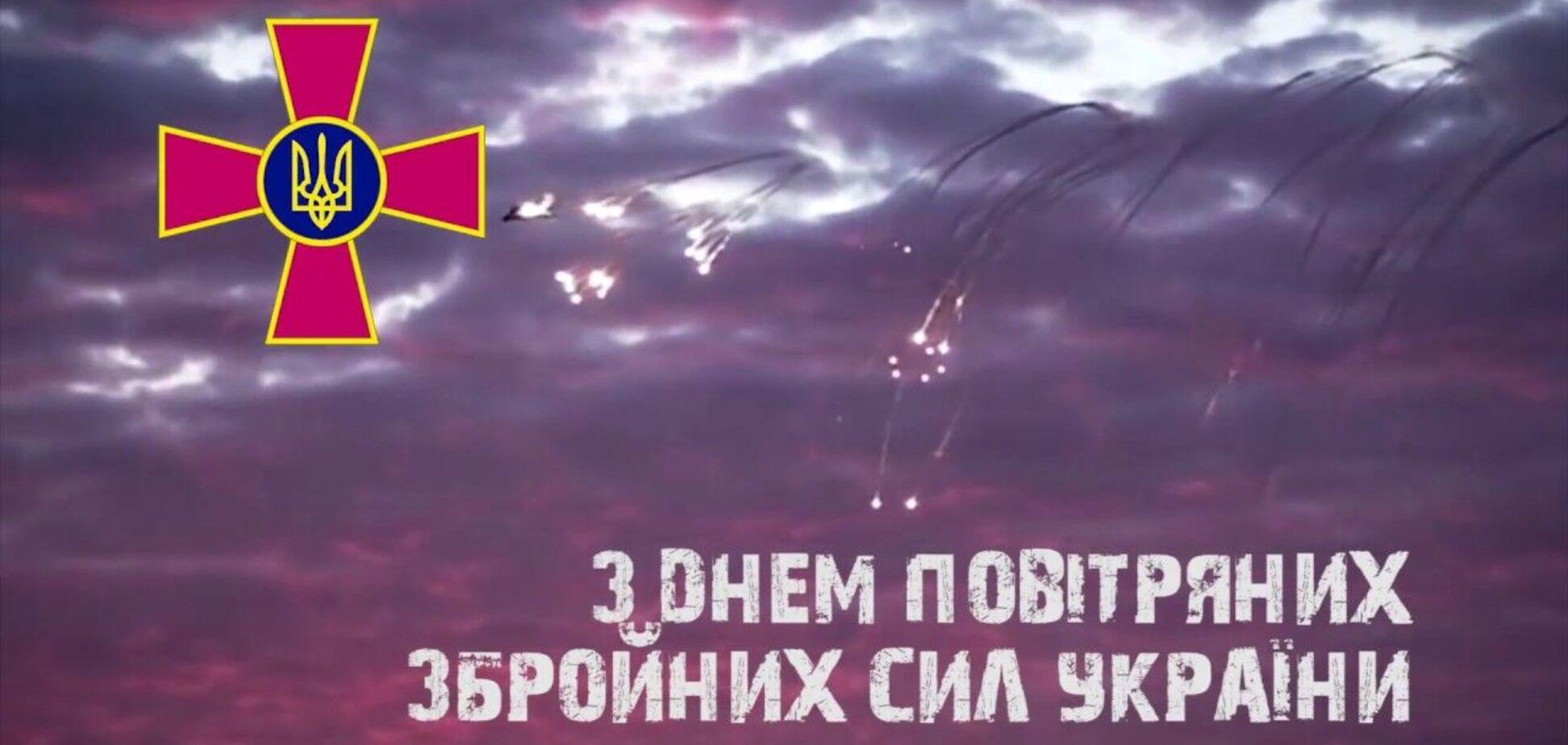 День Воздушных сил ВСУ празднуется каждое первое воскресенье августа