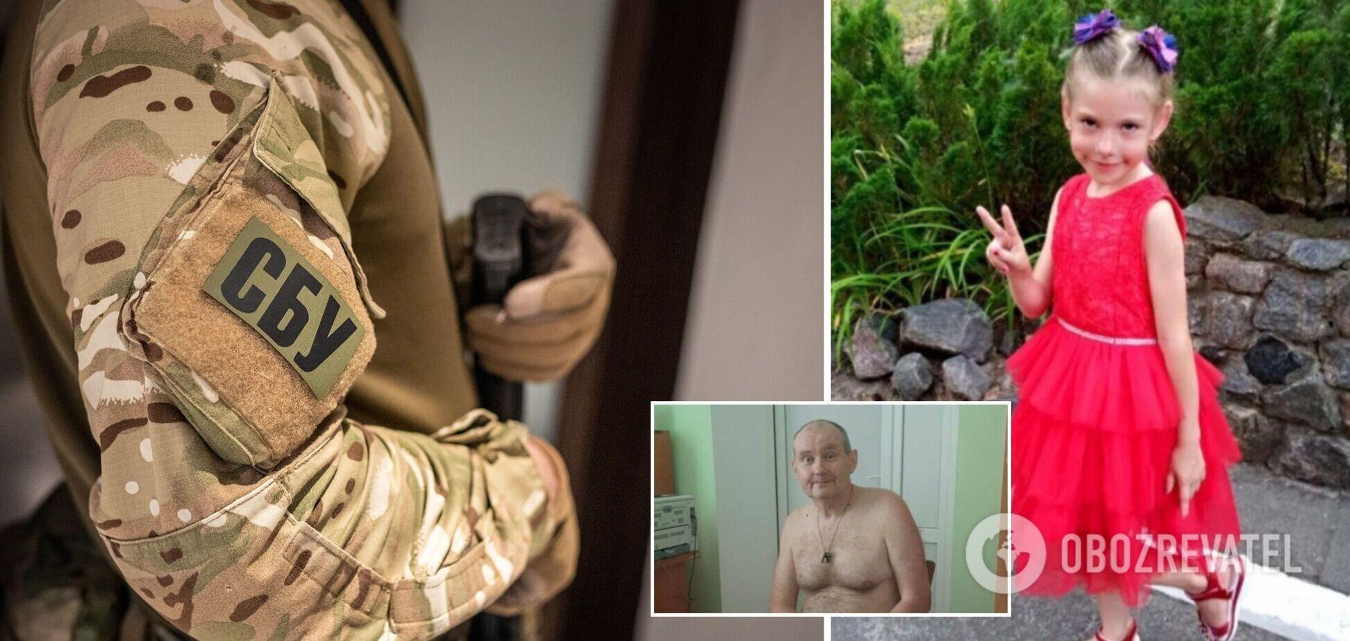 Новости Украины: Чауса доставили в Киев, а на Харьковщине назвали возможную причину убийства Мирославы Третяк