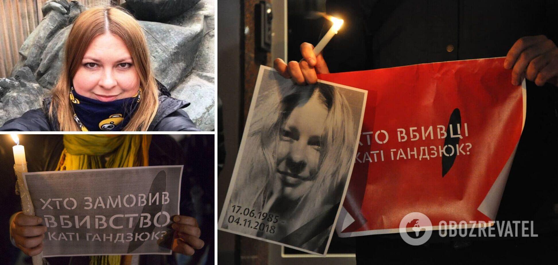 Три года назад в Херсоне напали на активистку Екатерину Гандзюк: посольство США сделало заявление