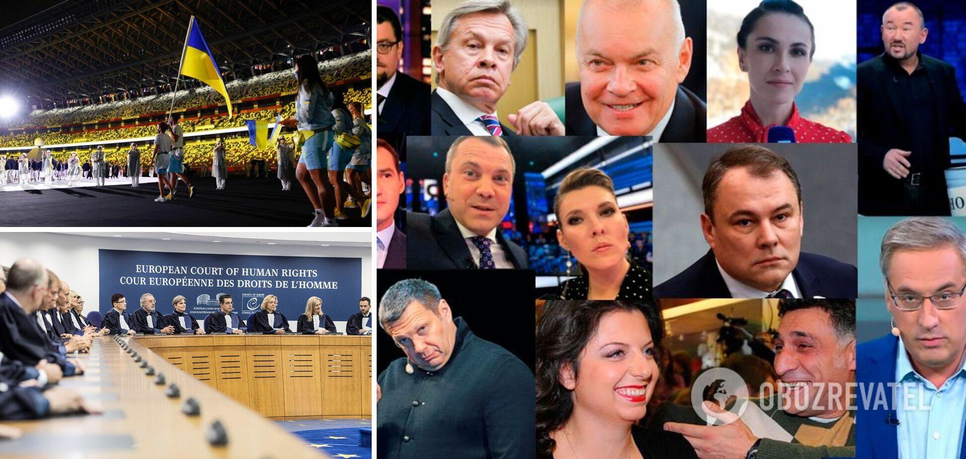От ЕСПЧ - до Олимпиады: Путин только начинает свою игру с Украиной