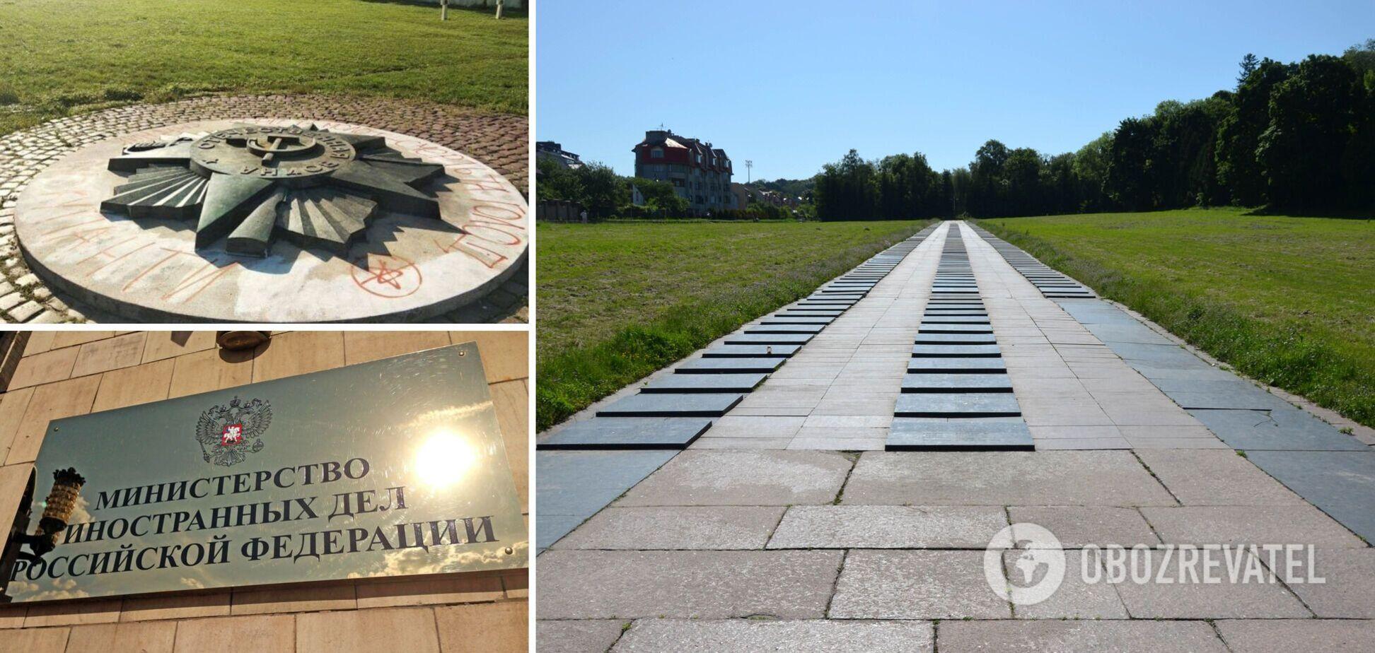 Росія направила Україні ноту через плани демонтувати пам'ятний знак на меморіалі у Львові