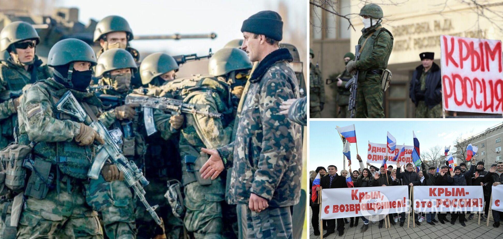 Міф про 'російський Крим'. Як спецслужби РФ 20 років готували окупацію