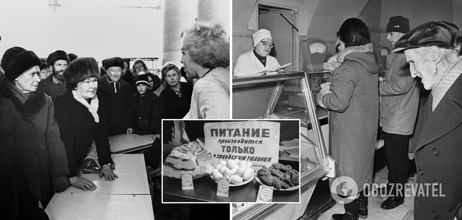 Как в нищем СССР жили по талонам