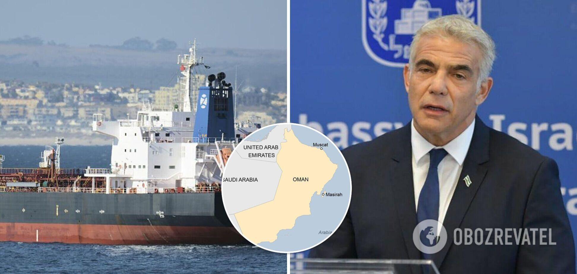 Израиль обвинил Иран в атаке на танкер с нефтью, повлекшей гибель двух человек
