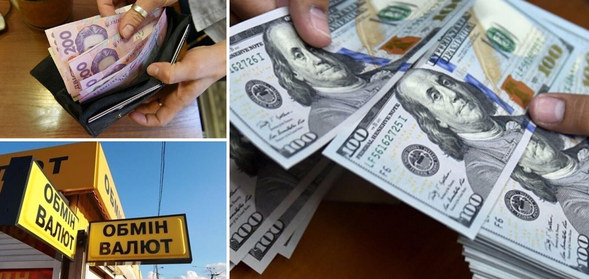 Курс доллара в Украине упал до минимальной отметки за год
