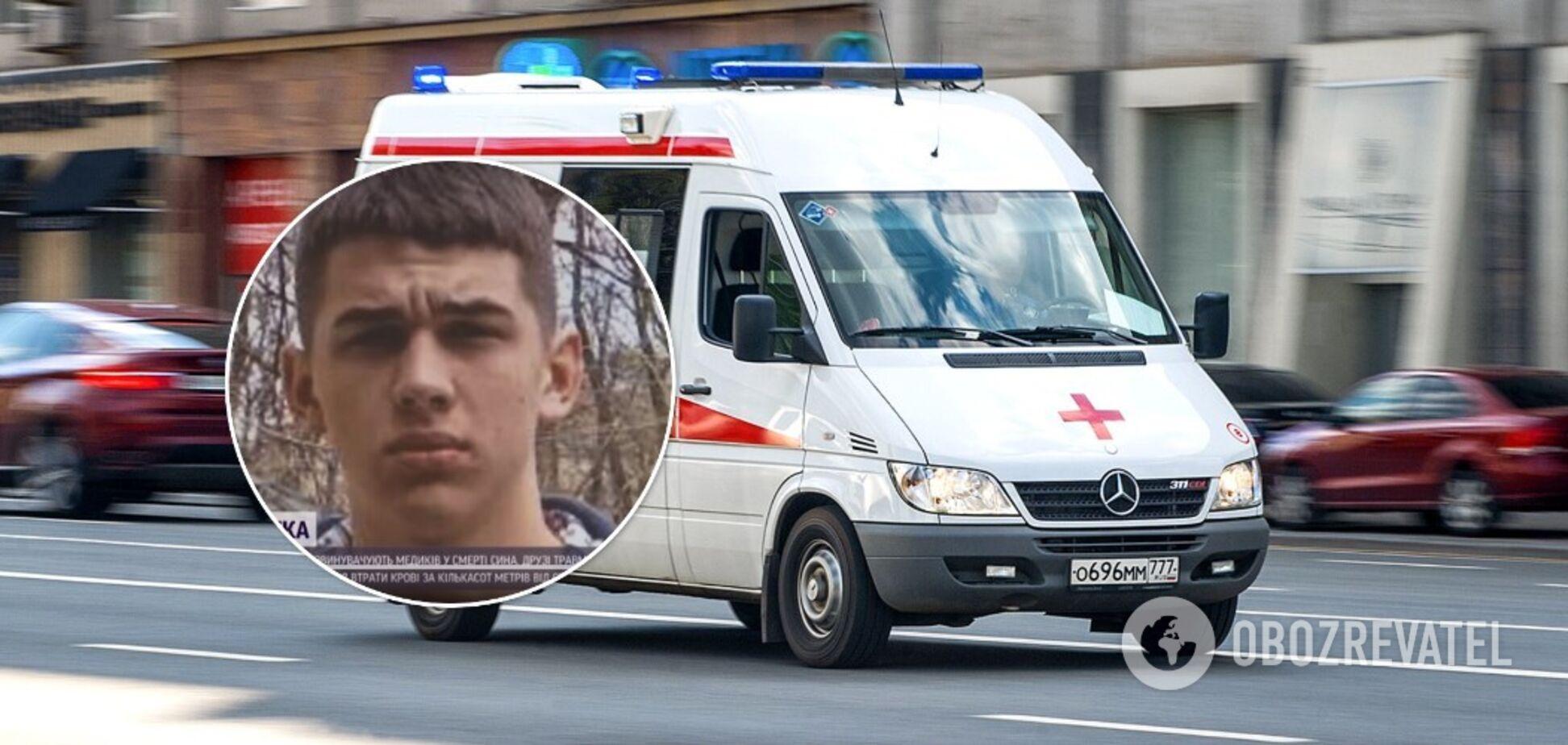 На Львівщині медиків звинувачують у загибелі підлітка