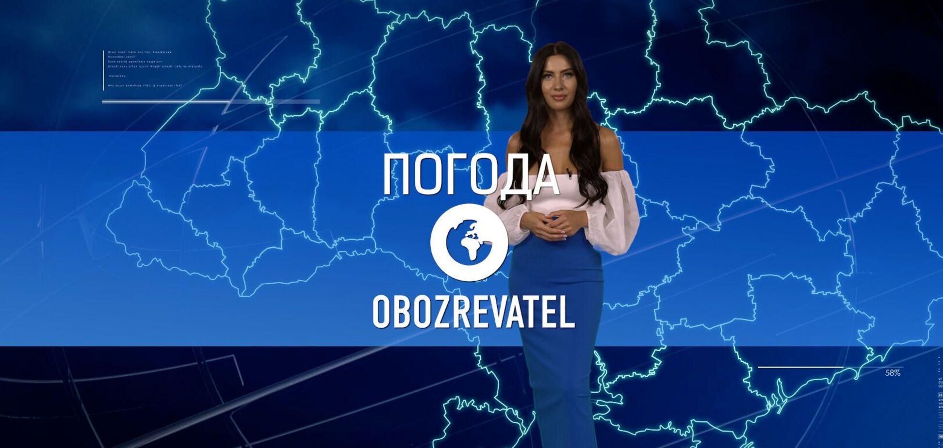 Прогноз погоди в Україні на неділю, 1 серпня, з Алісою Мярковською