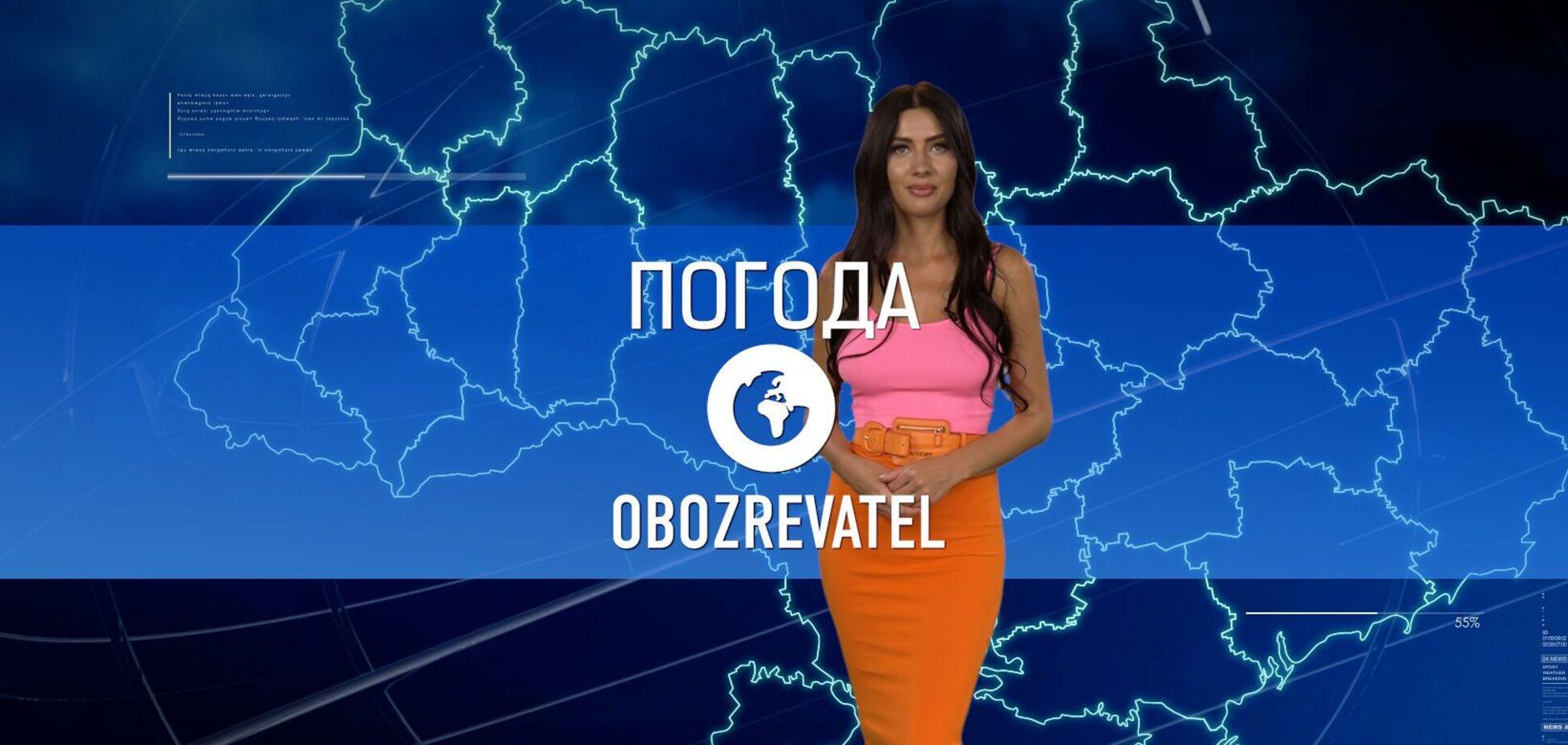 Прогноз погоди в Україні на понеділок, 2 серпня, з Алісою Мярковською