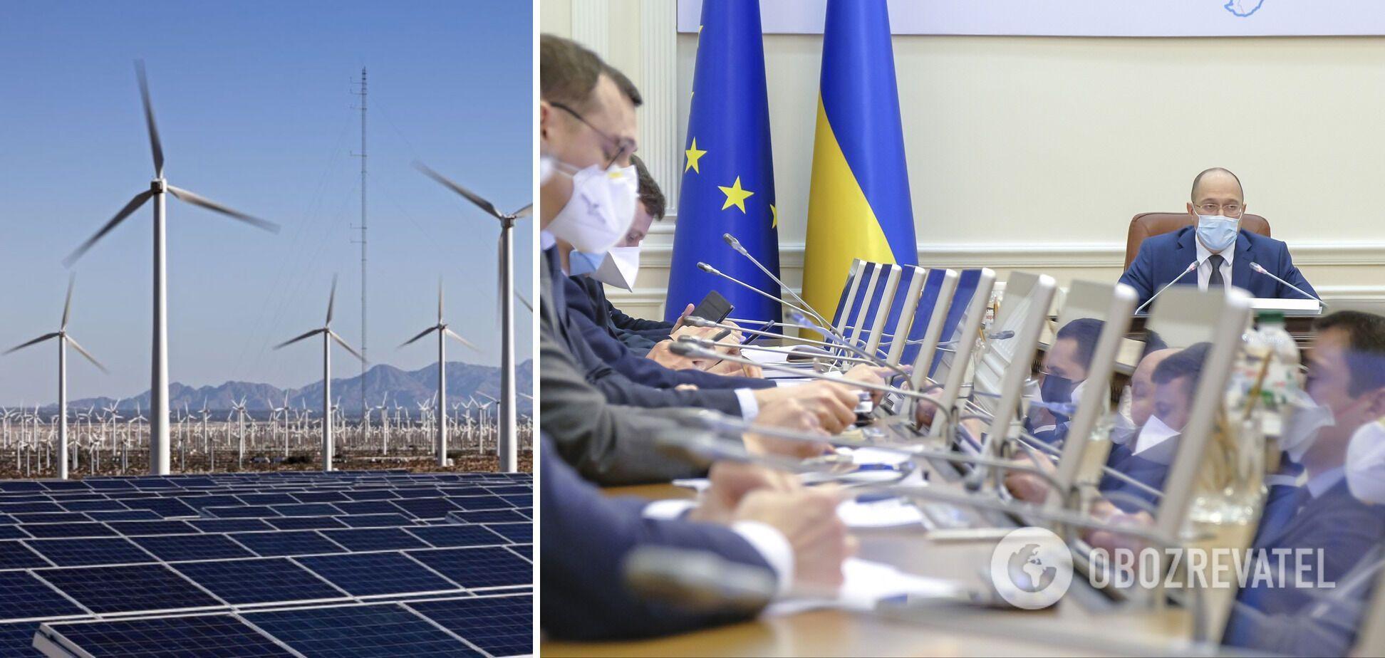 Зеленський має зупинити протизаконне запровадження акцизу на 'зелений' струм, – Гончаренко