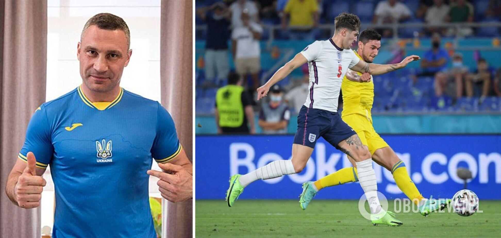 Кличко поддержал сборную Украины после проигрыша Англии на Евро-2020
