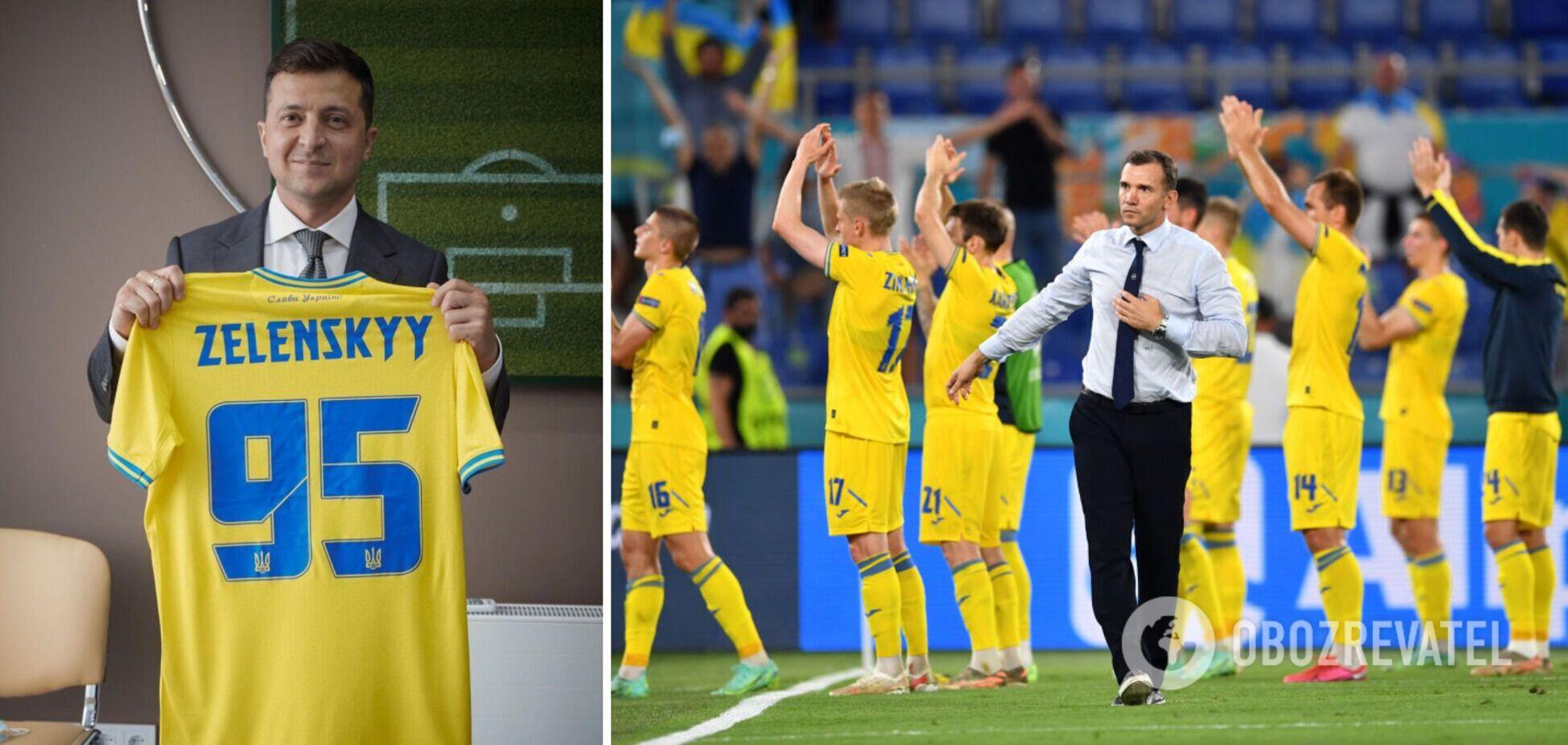 Зеленский поддержал сборную Украины